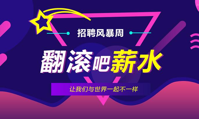 中江招聘求职信息汇总(2019年12月第